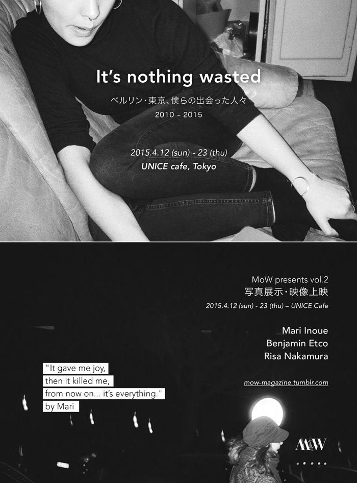 ItsNothingWasted-2