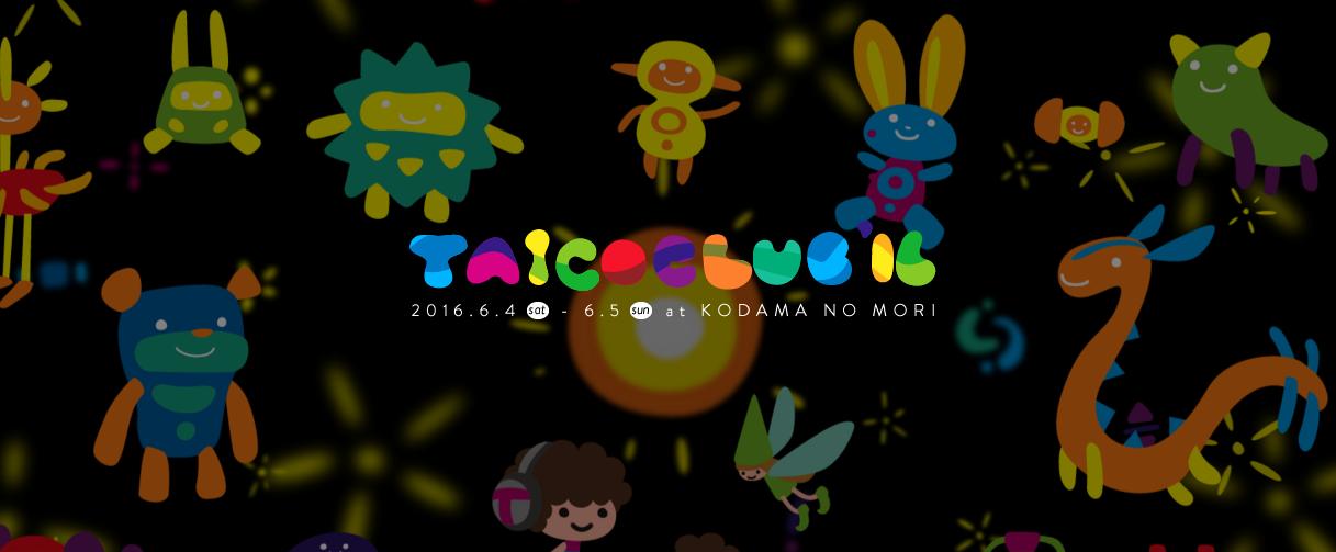 taicofront